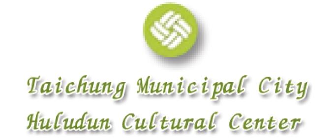Taichung Municipal City Huludun Cultural Center