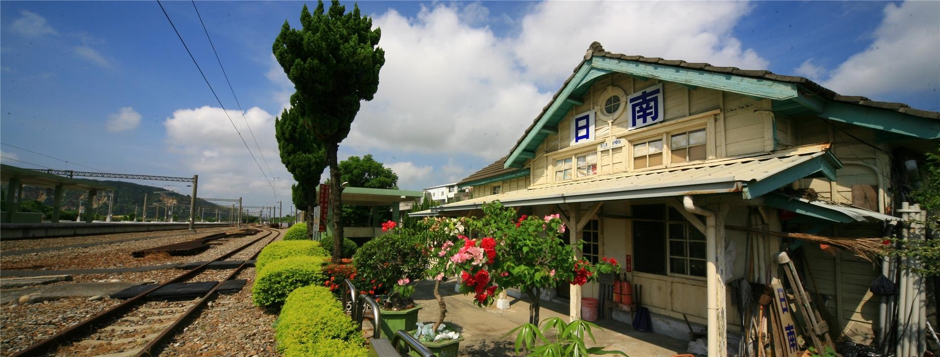 Nichinan Station