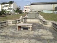 神岡呂汝玉墓園
