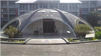 霧峰國民小學天文科學館
