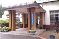 翁子公學校校舍暨宿舍