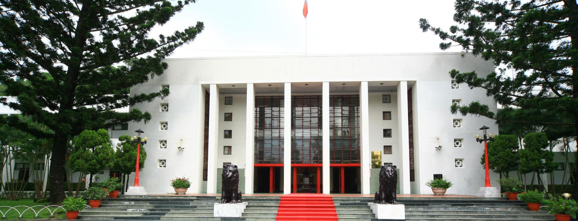 省議會議事大樓、議員會館及朝琴館