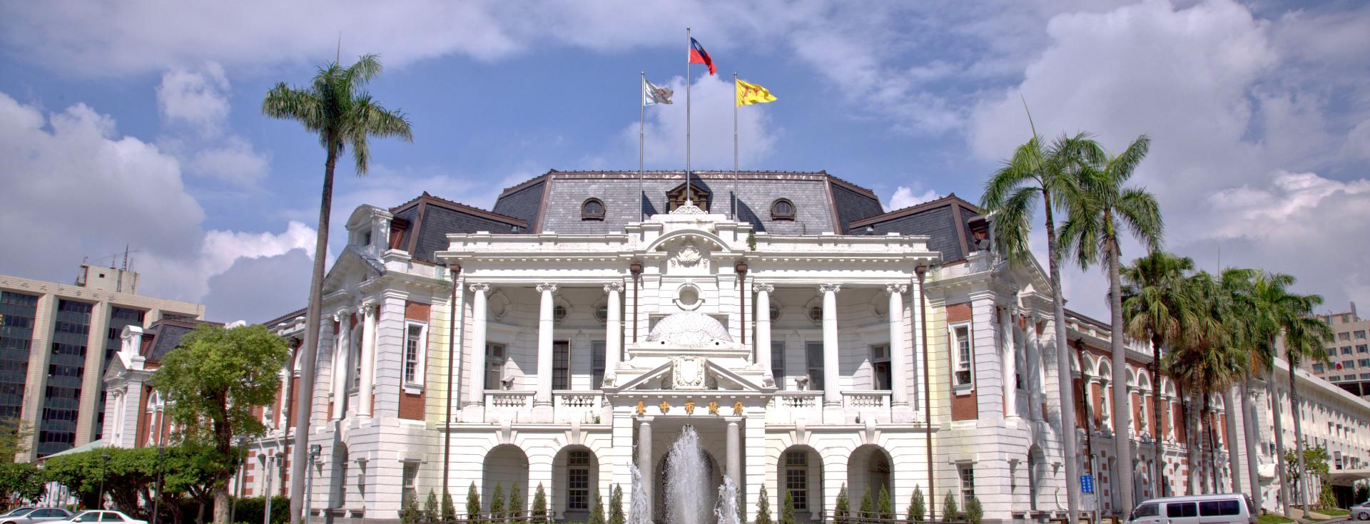 Taichung City Hall(臺中州廳)