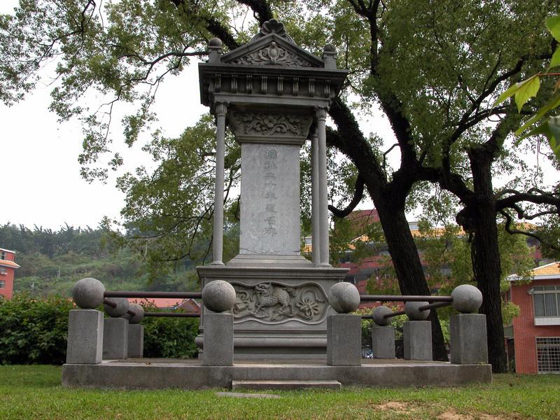 位於萊園的「櫟社二十年間題名碑記」是林幼春在大正十年(西元一九二一年)所撰,為慶祝櫟社成立二十年所建之紀念碑。