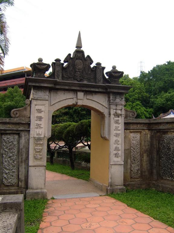 萊園園門入口,萊園也就是林家的後花園。