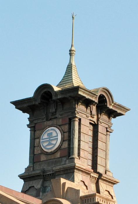 臺中火車站外觀屋頂