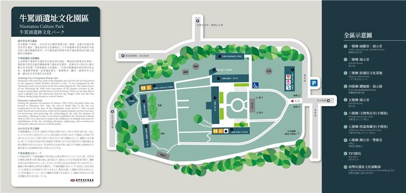 園區地圖與簡介
