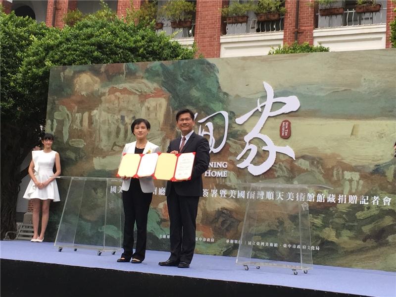 臺中市長林佳龍與文化部長鄭麗君一同為國美館臺中州廳園區合作簽署。