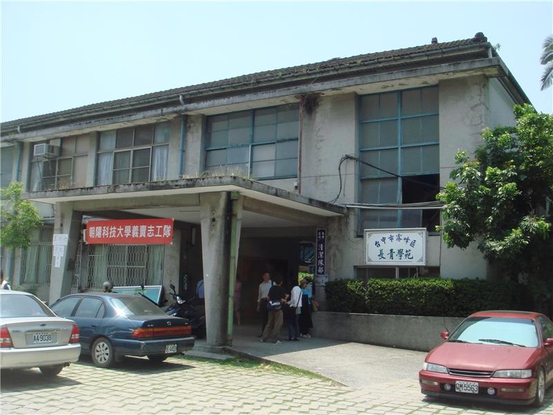 舊省政府教育廳