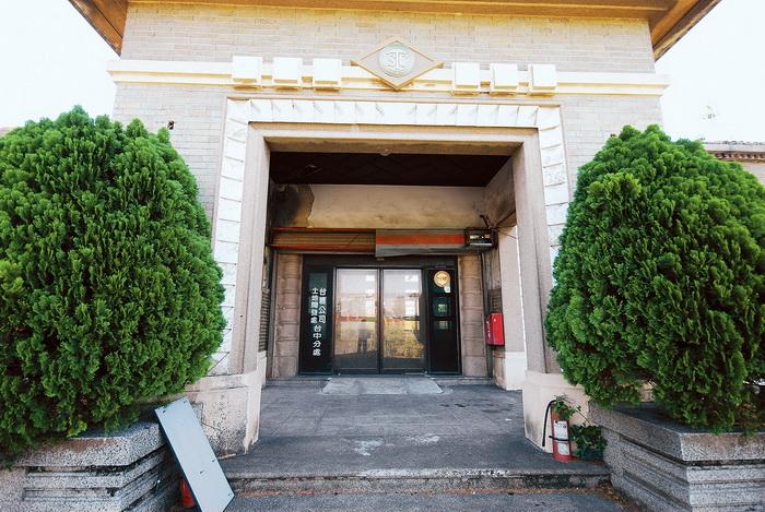 帝國製糖廠臺中營業所暨附屬設施