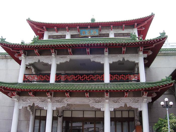 臺中教師會館(現臺中高農實習旅館)