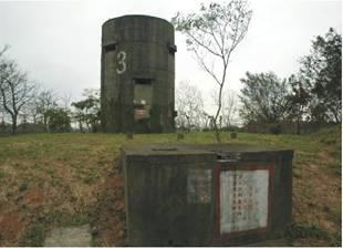 戰後林厝3號反空降堡